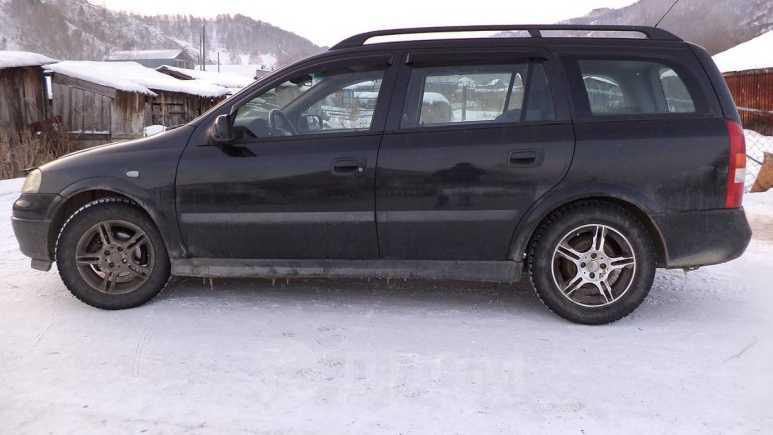Opel Astra, 2001 год, 280 000 руб.