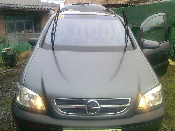 Opel Zafira, 2004 год, 390 000 руб.