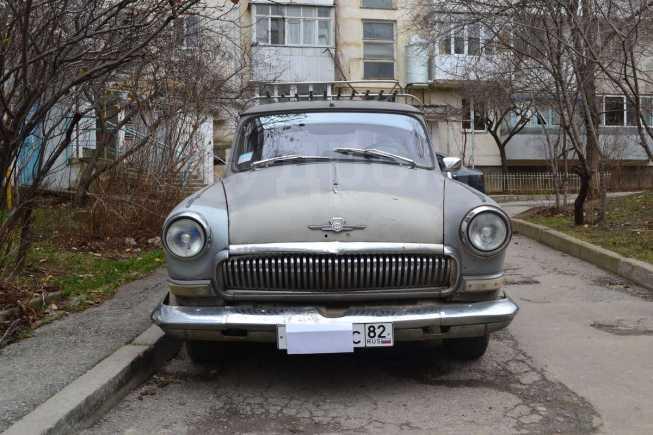 ГАЗ 21 Волга, 1961 год, 80 000 руб.