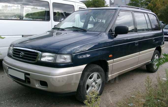 Mazda Efini MPV, 1996 год, 250 000 руб.