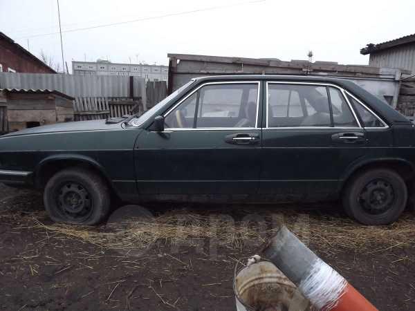 Audi 100, 1979 год, 27 000 руб.
