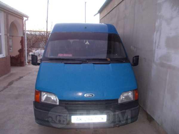 Ford Tourneo Custom, 1993 год, 250 000 руб.