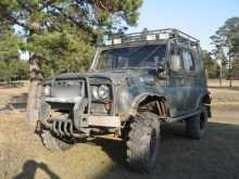 Минусинск 469 1977