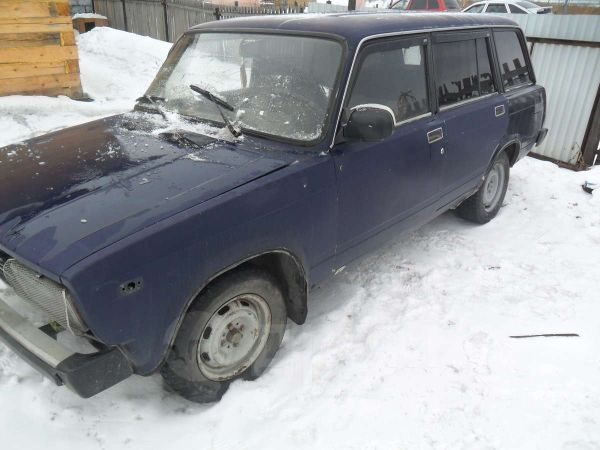 Лада 2104, 1985 год, 30 000 руб.