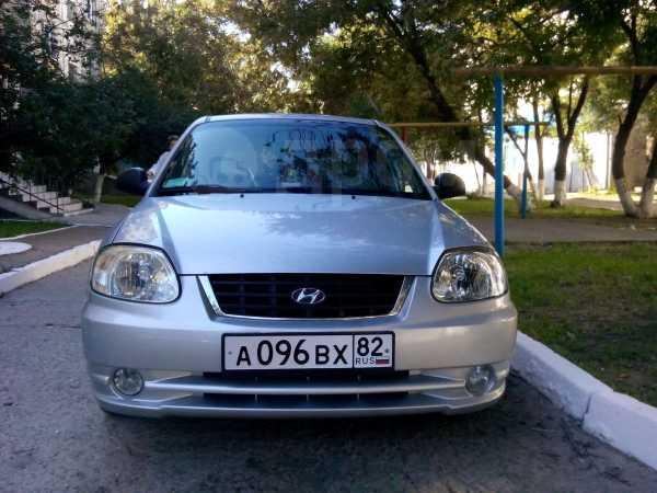 Hyundai Accent, 2005 год, 309 000 руб.