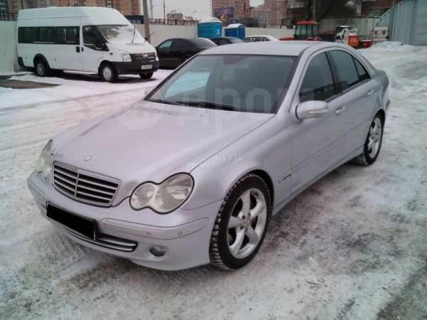 Mercedes-Benz C-Class, 2005 год, 539 000 руб.