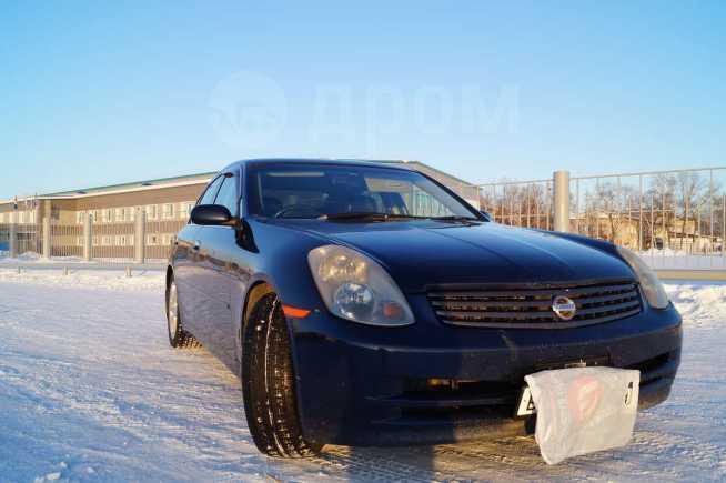Nissan Skyline, 2001 год, 410 000 руб.