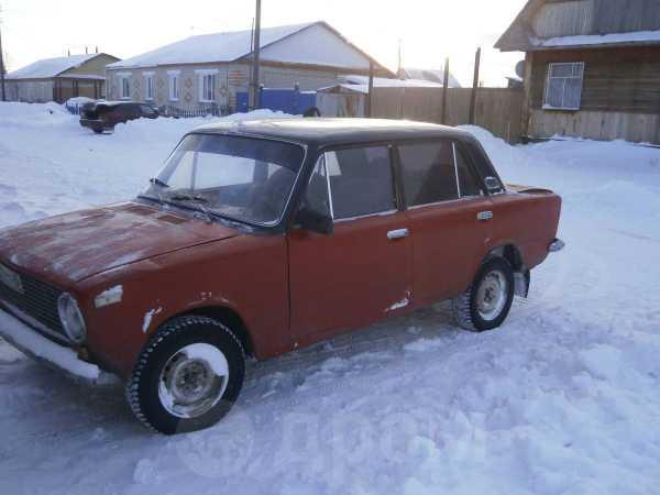 Лада 2101, 1971 год, 15 500 руб.