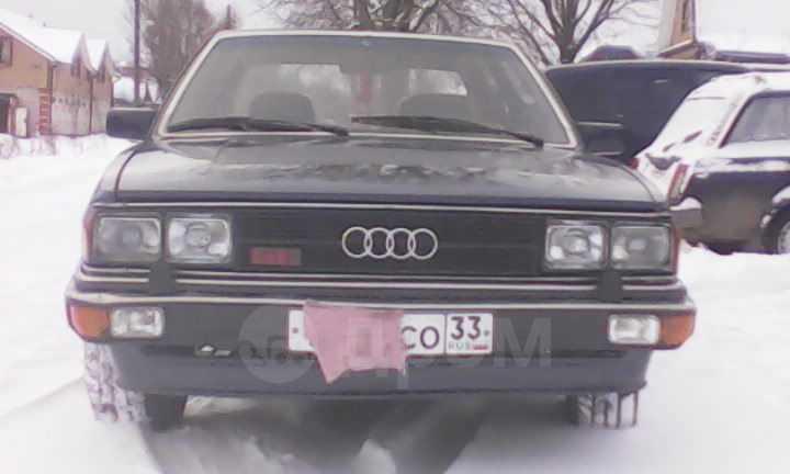 Audi 200, 1981 год, 100 000 руб.