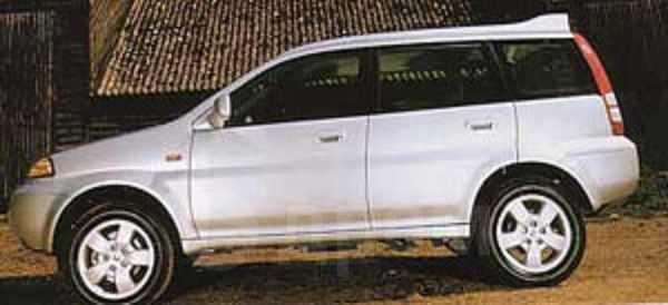 Honda HR-V, 2000 год, 338 000 руб.