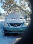 Mazda MPV, 1999 год, 200 000 руб.