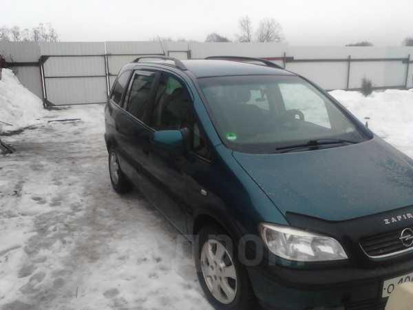 Opel Zafira, 2001 год, 270 000 руб.
