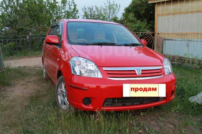 Toyota Raum, 2006 год, 340 000 руб.