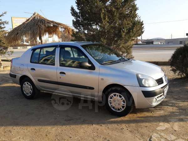 Renault Symbol, 2004 год, 260 000 руб.