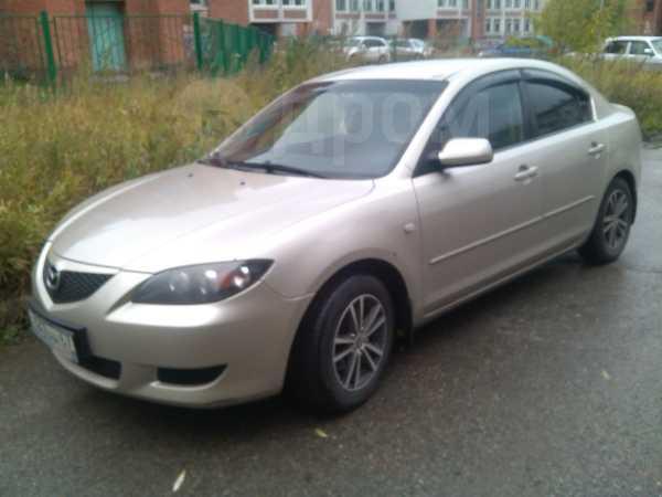 Mazda Mazda3, 2005 год, 350 000 руб.