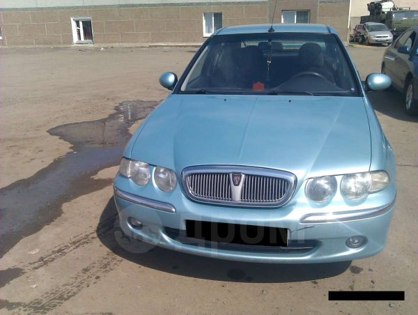 Rover 45, 2000 год, 200 000 руб.