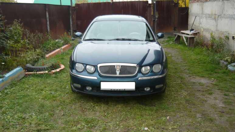 Rover 75, 2000 год, 220 000 руб.