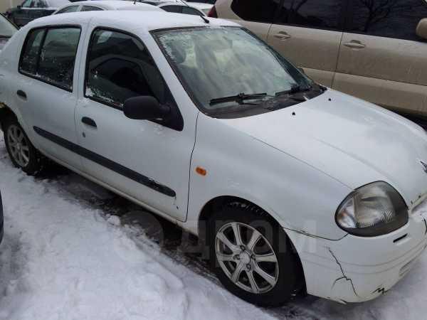 Renault Clio, 2000 год, 135 000 руб.