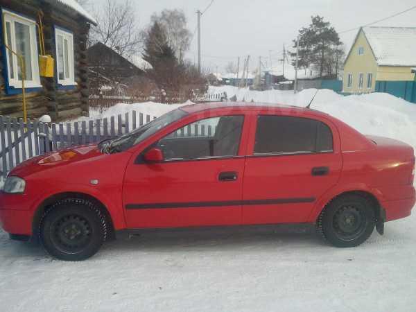 Opel Astra, 2003 год, 210 000 руб.