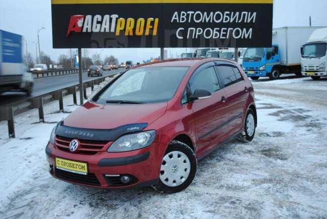 Volkswagen Golf Plus, 2008 год, 450 000 руб.