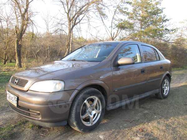 Opel Astra, 1998 год, 230 000 руб.