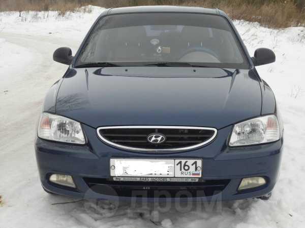 Hyundai Accent, 2009 год, 315 000 руб.