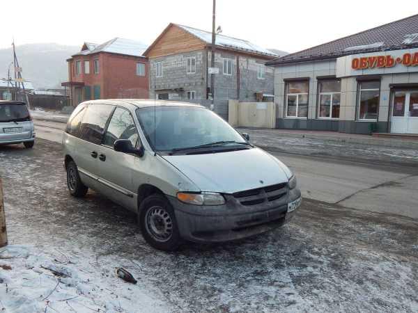 Dodge Caravan, 1998 год, 150 000 руб.