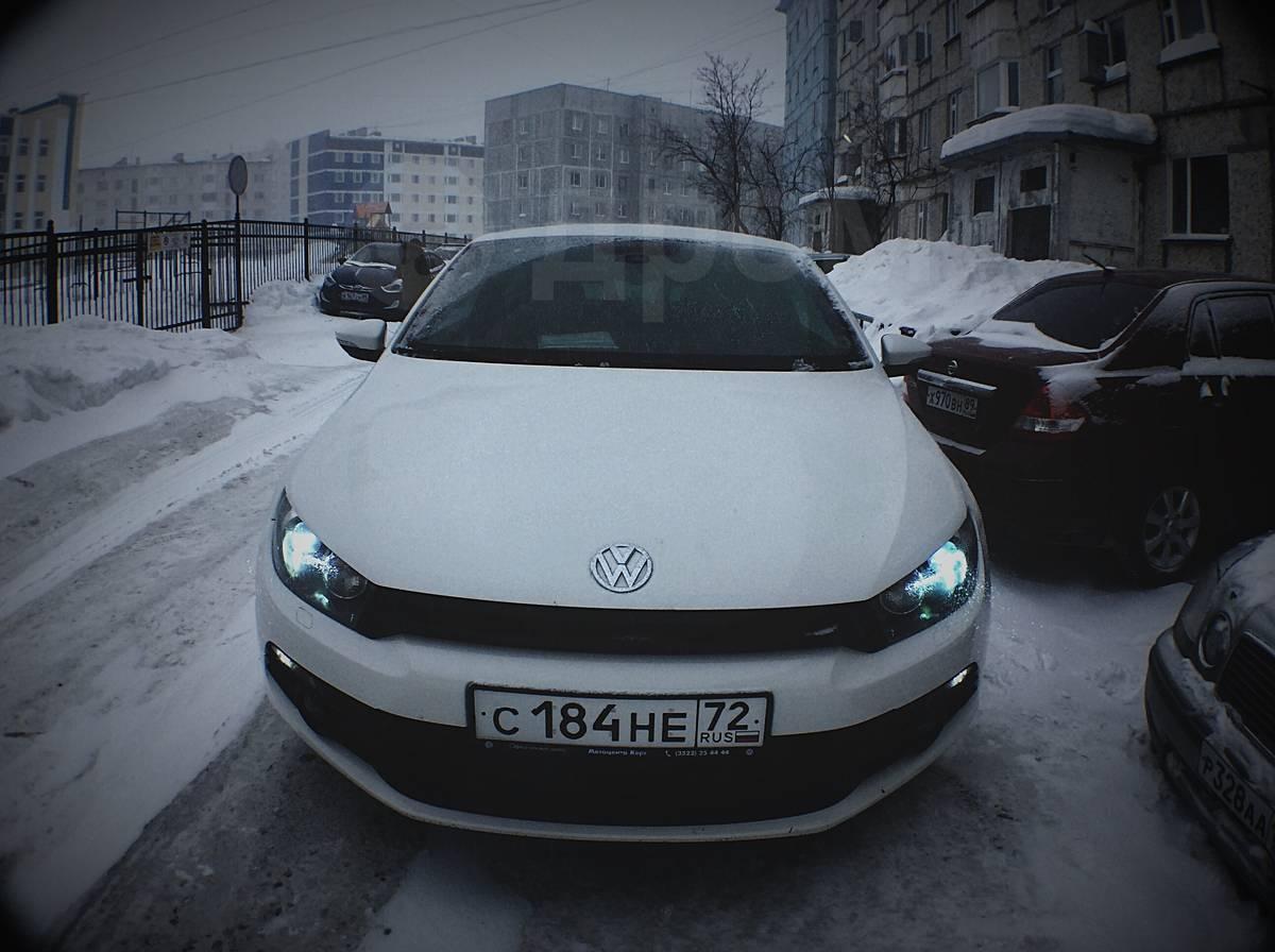 volkswagen.ru тюмень