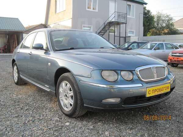 Rover 75, 2000 год, 228 000 руб.