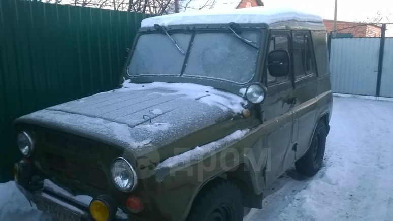 УАЗ 469, 1979 год, 80 000 руб.