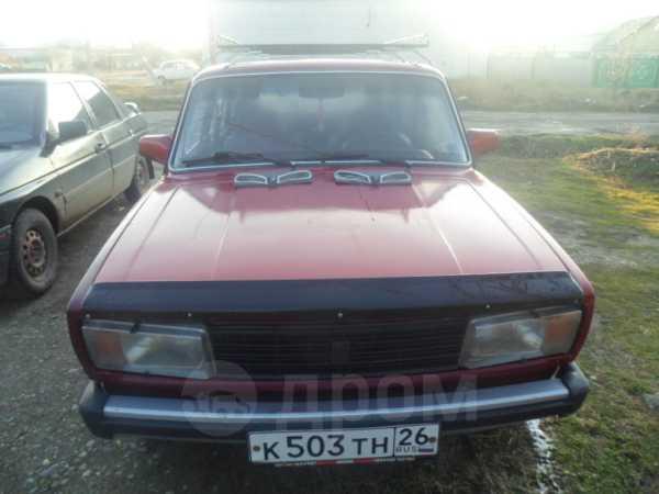 Лада 2104, 1994 год, 45 000 руб.