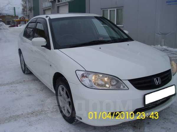 Honda Civic Ferio, 2006 год, 284 000 руб.