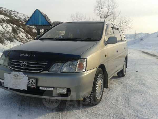 Toyota Gaia, 2000 год, 310 000 руб.