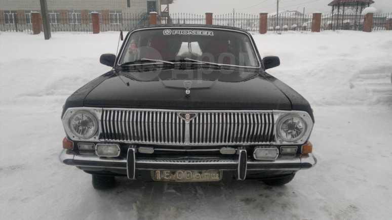 ГАЗ Волга, 1984 год, 150 000 руб.
