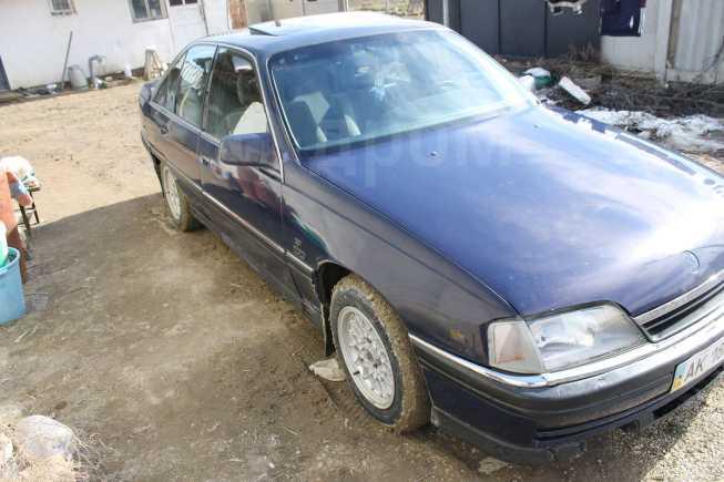 Opel Omega, 1992 год, 120 000 руб.