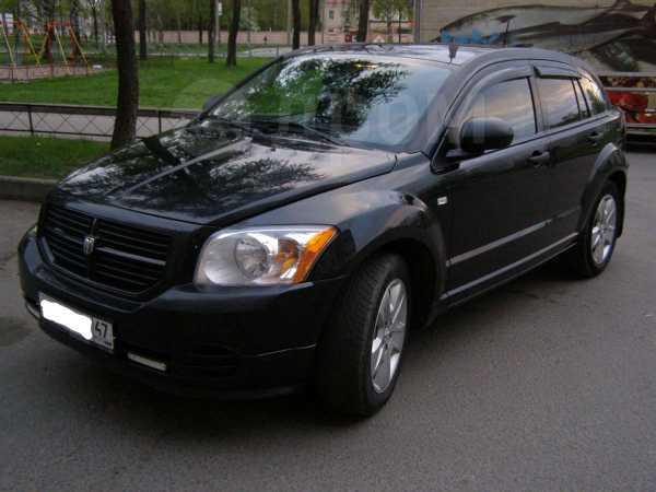 Dodge Caliber, 2008 год, 510 000 руб.