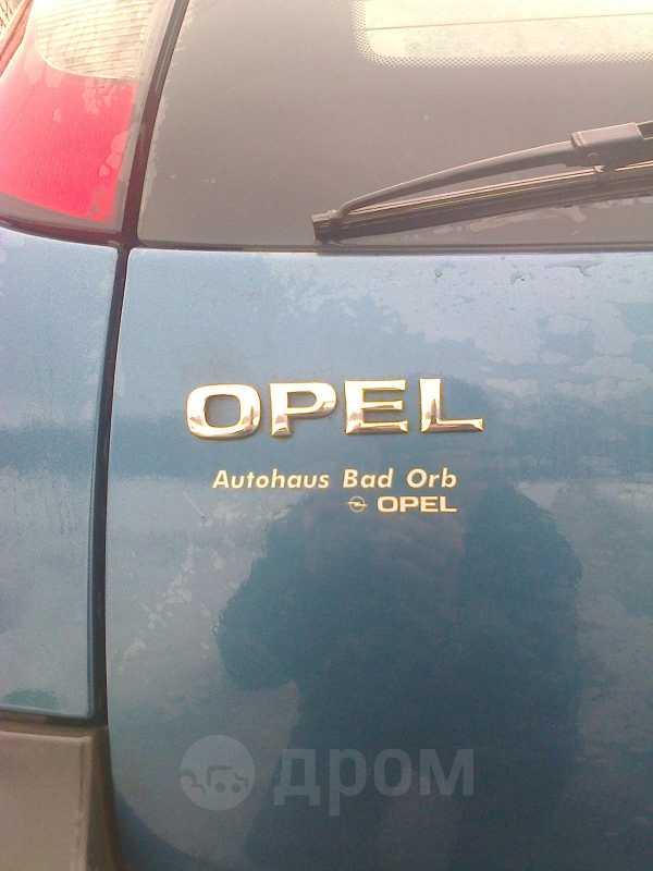 Opel Corsa, 2001 год, 175 000 руб.