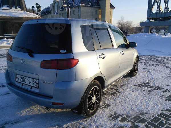 Mazda bongo friendee , автостекло  решетка радиатора для mazda demio двигатель: mazda premacy , контрактные запчасти  благовещенск , лазо дом 89 телефон: система отопления и кондиционирования  благовещенск , трудовая дом телефон: трамблер распределитель зажигания демио 1 бензин: все масла, фильтры, тех жидкости заменены есть отметки в сервисной книжке.