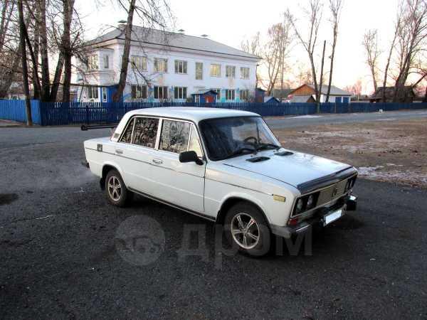 Лада 2106, 1995 год, 65 000 руб.