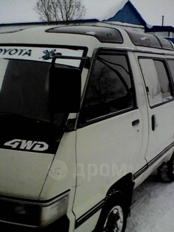 Toyota Master Ace Surf, 1986 год, 100 000 руб.