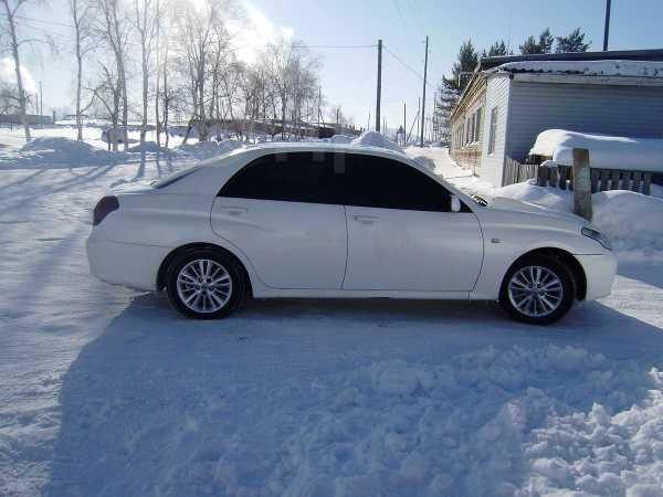 Toyota Verossa, 2003 год, 130 000 руб.