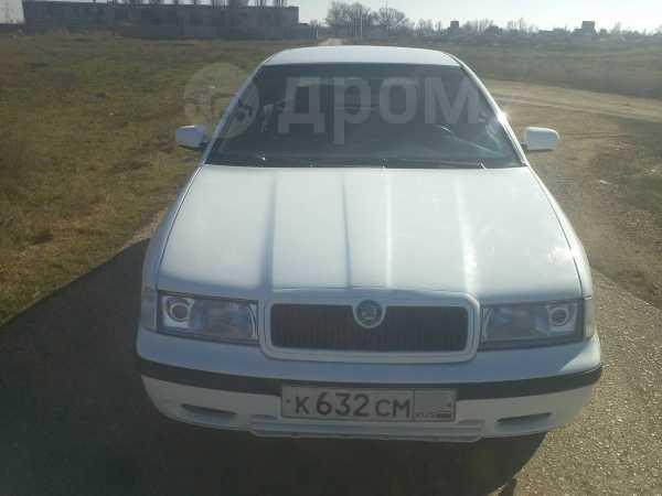 Skoda Octavia, 1998 год, 180 000 руб.