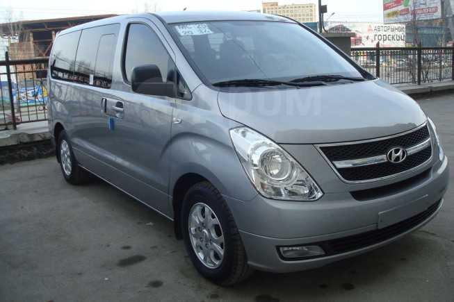 Hyundai Grand Starex, 2011 год, 1 099 999 руб.