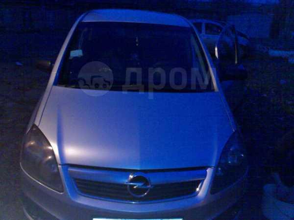 Opel Zafira, 2006 год, 420 000 руб.