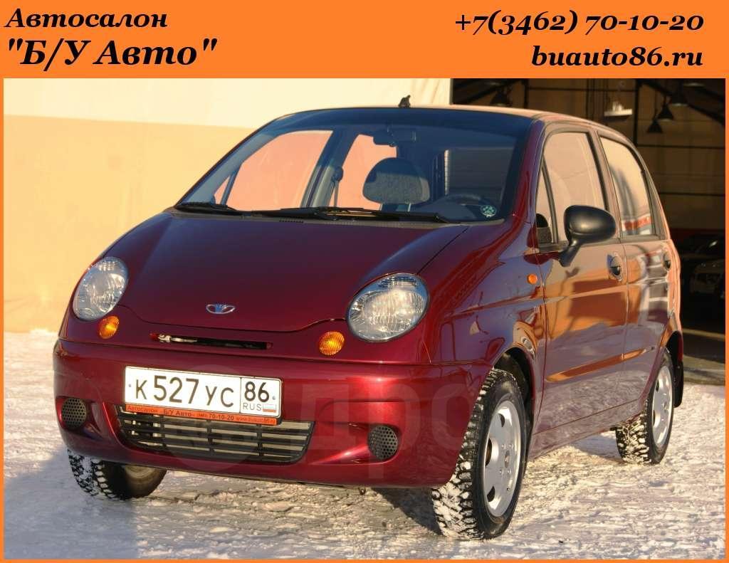 Продажа Daewoo Matiz Дэу Матиз в Сургуте