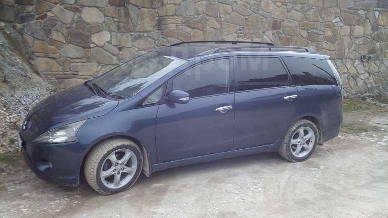 Mitsubishi Grandis, 2005 год, 500 000 руб.