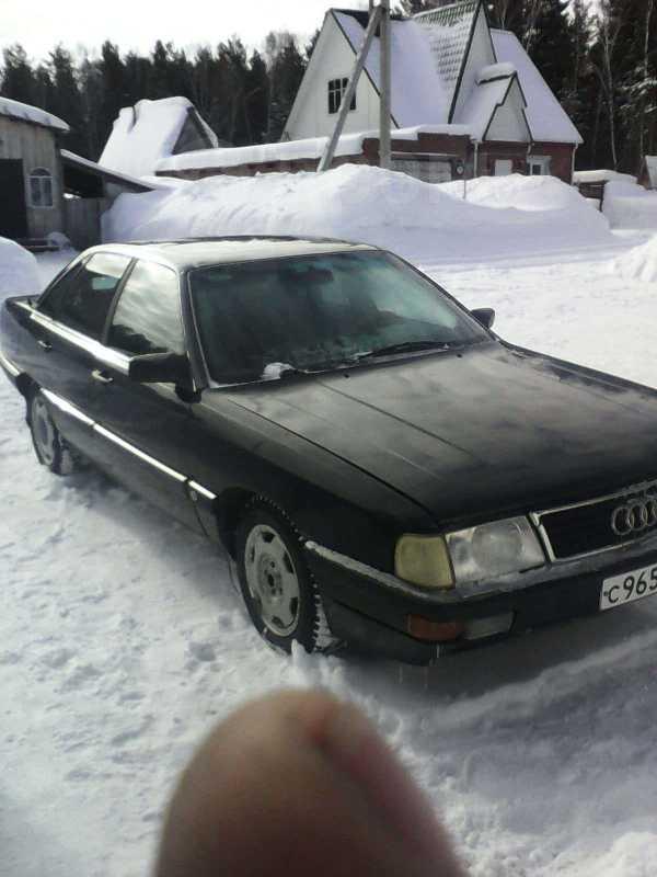 Audi 200, 1986 год, 85 000 руб.
