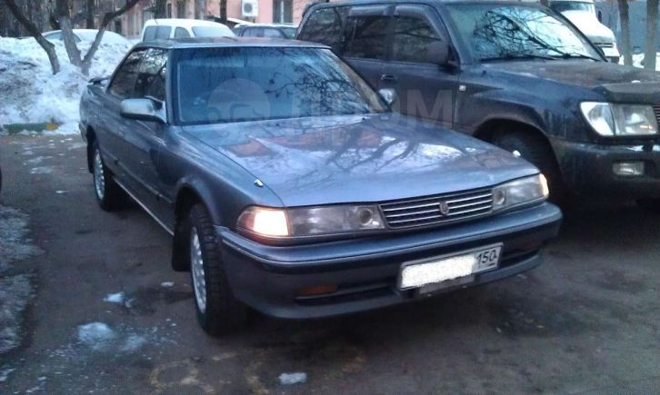 Toyota Mark II, 1992 год, 150 000 руб.