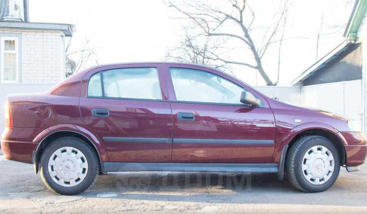 Opel Astra, 2006 год, 200 000 руб.