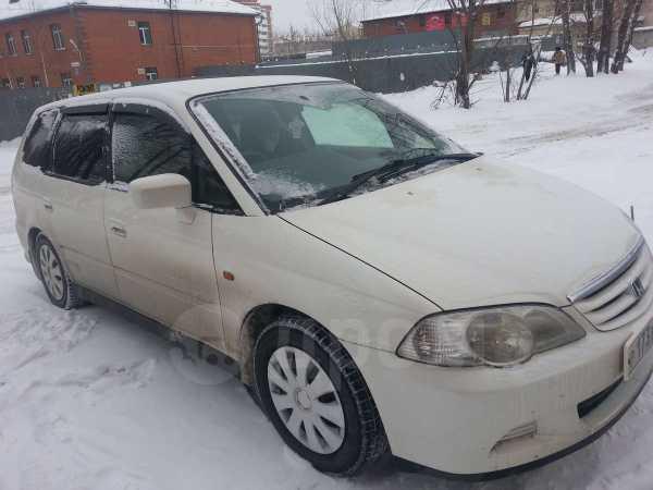 Honda Odyssey, 2001 год, 270 000 руб.
